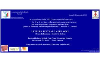 Cartolina invito 26_01-2013_ 1