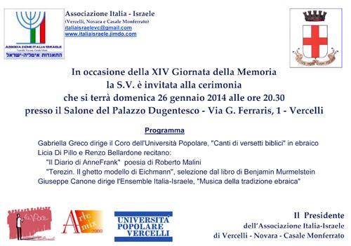 INVITO  XIV  GdM (1)