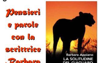 ultima-la-solitudine-del-giaguaro-1